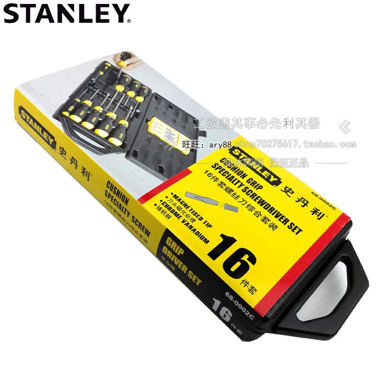 促销 STANLEY/史丹利 16件套螺丝批套装 68-0002C-23 螺丝刀组套