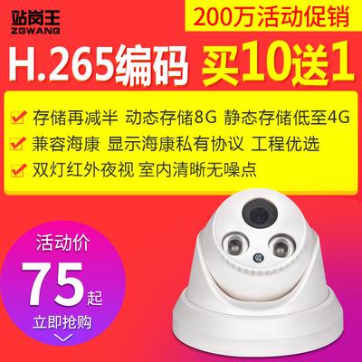 720p网络摄像机