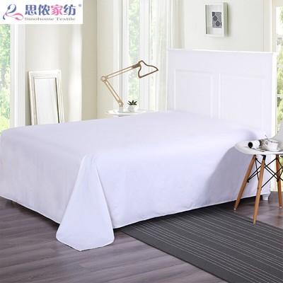 纯色白色床单旗舰店