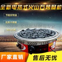 管烤肠烤箱风味热狗机7卫生简约火腿容量烤肠机热狗机香肠机器