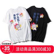 日系潮牌原宿BF风卡通印花T恤女短袖韩版宽松学生白色情侣装半袖