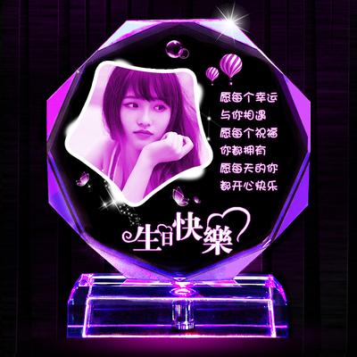 生日礼物女生男生闺蜜友情朋友diy韩国创意特别的送女友个性定制