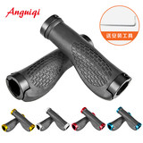Bicycle handlebar mountain bike handlebar aluminum alloy lock handle cover dead fly bicycle anti-skid handle rubber sleeve accessories