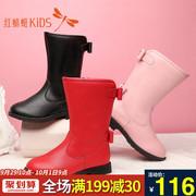 红蜻蜓童鞋女童靴冬季中大童二棉靴儿童真皮保暖中筒靴甜美公主靴