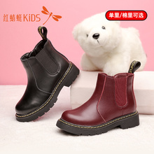 Red Dragonfly Children's Shoes Girls'Shoes 2008 Winter New Korean Edition Children's Martin Boots Genuine Leather Cotton Boots Boys' Boots
