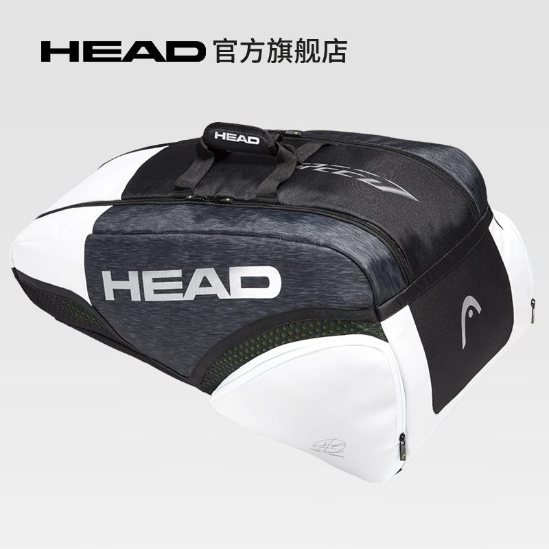 专业网球拍HEAD海德Team大容量专业网球