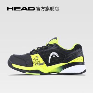 HEAD海德 男女儿童初学训练网球鞋  包邮 送球袜