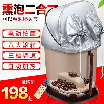 美尔润泡脚桶足浴盆全自动按摩加热电动熏蒸洗脚盆木桶深桶足浴器