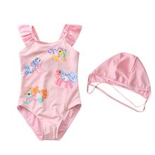 億栢渡儿童美人鱼泳衣女童韩国可爱女孩连体游泳衣婴儿幼儿宝宝公