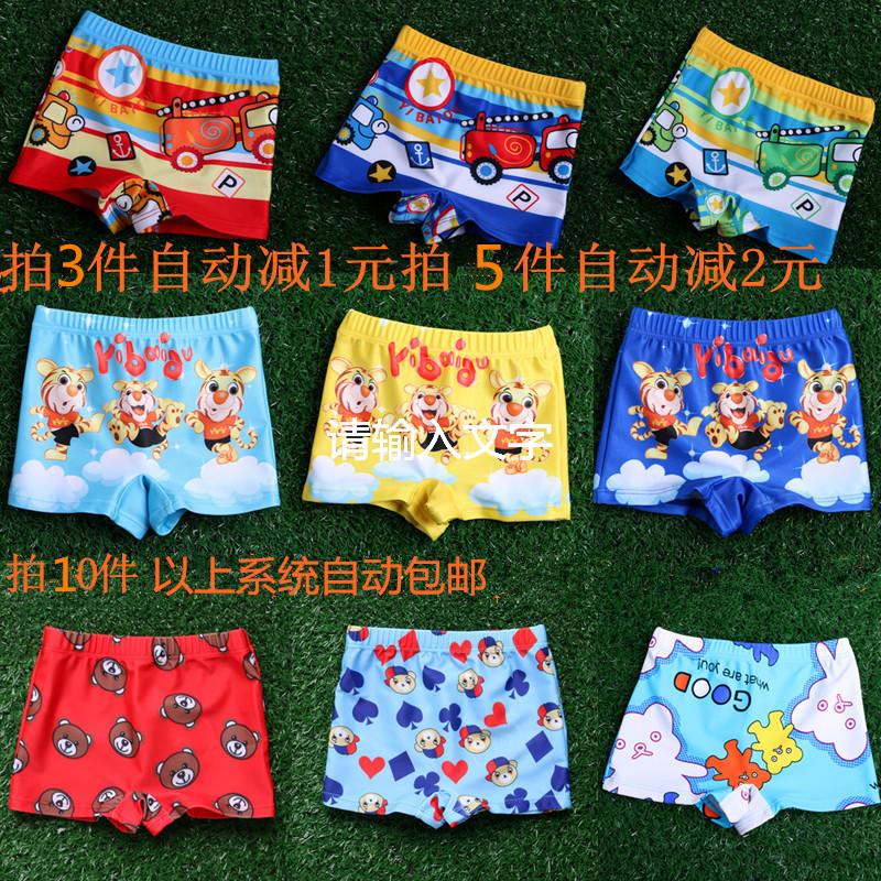 婴儿儿童泳衣