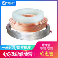 4/6/8MM mm nylon hose/aluminum tube cooling/cooling/copper tube/machine tool lubrication hollow tubing 4 PCT
