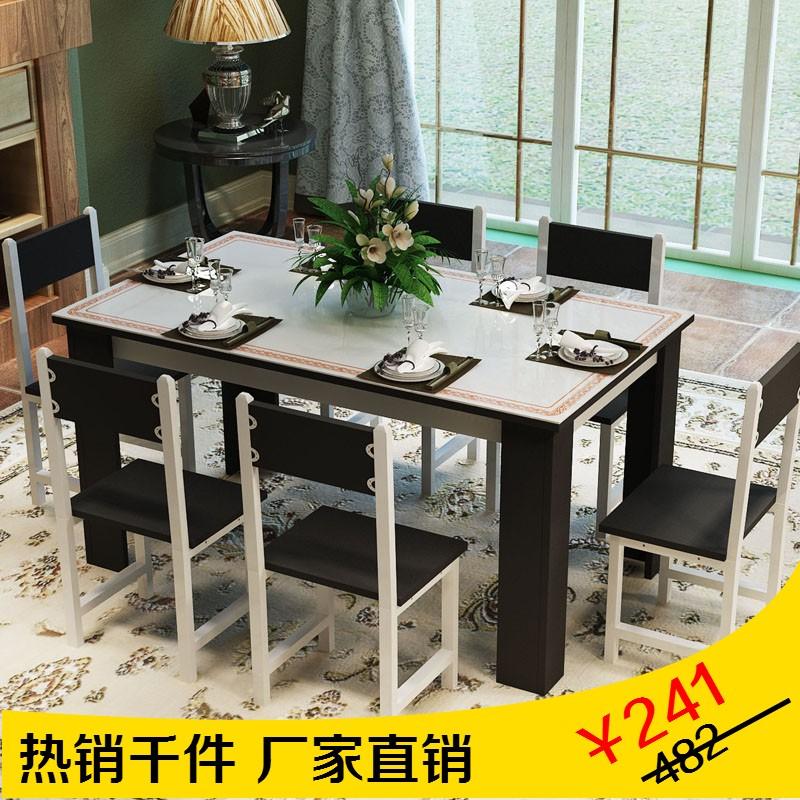 特价小饭桌