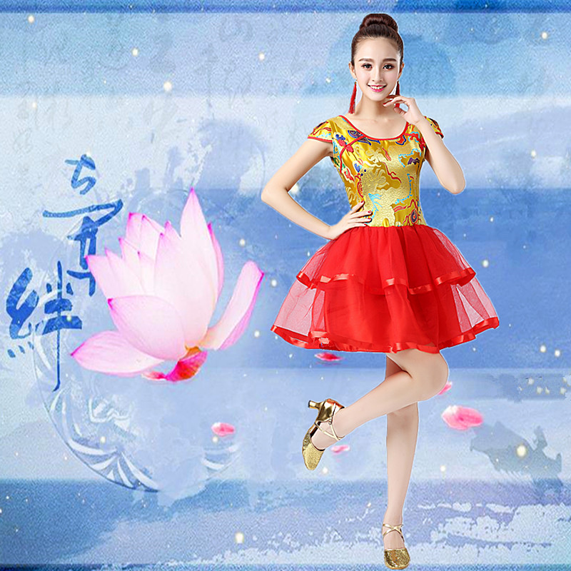 Costume female adult Chinese style Allegro modern dance performance skirt youthful