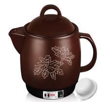 苏泊尔养生壶家用玻璃电全自动加厚煮茶壶煮茶器多功能养身壶烧水
