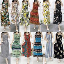棉绸连衣裙夏波西米亚背心长裙碎花沙滩裙女海边度假人造棉印花裙图片