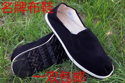 3517强人男鞋军工布鞋3515军单帆布鞋松紧口脚懒汉鞋78式布单鞋