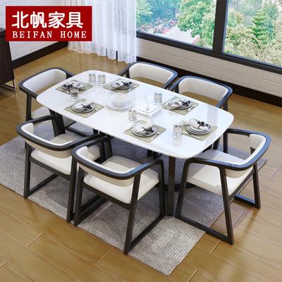餐桌简约小户网上专卖店