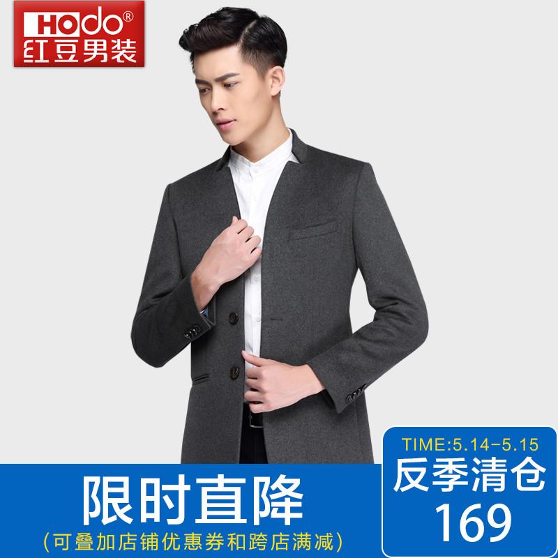 羊毛呢大衣男韩版修身大衣外套