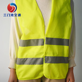 Reflective armor vehicle annual inspection construction safety warning service crystal-clear yellow orange red sanitation fluorescent