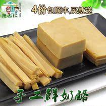 袋包邮2特产零食奶酪豆奶酥150g内蒙古奶酪酸奶奶豆雪原奶豆
