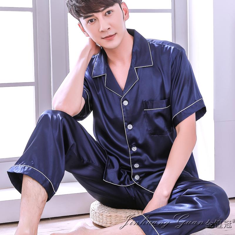 男士睡衣短袖纺真丝中年开衫夏季男式冰丝绸薄款青年丝质家居服男