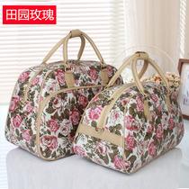 皮旅行包女手提大容量韩版卡通可爱学生小行李包短途防水旅游包PU