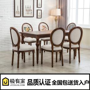 欧式实木餐椅 美式乡村复古做旧餐椅休闲靠背椅子酒店咖啡厅桌椅