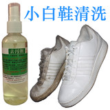 Tiger Pop recommends smooth leather clothing, soles, shoelaces, super clean detergents, environmentally friendly and not harmful to shoes