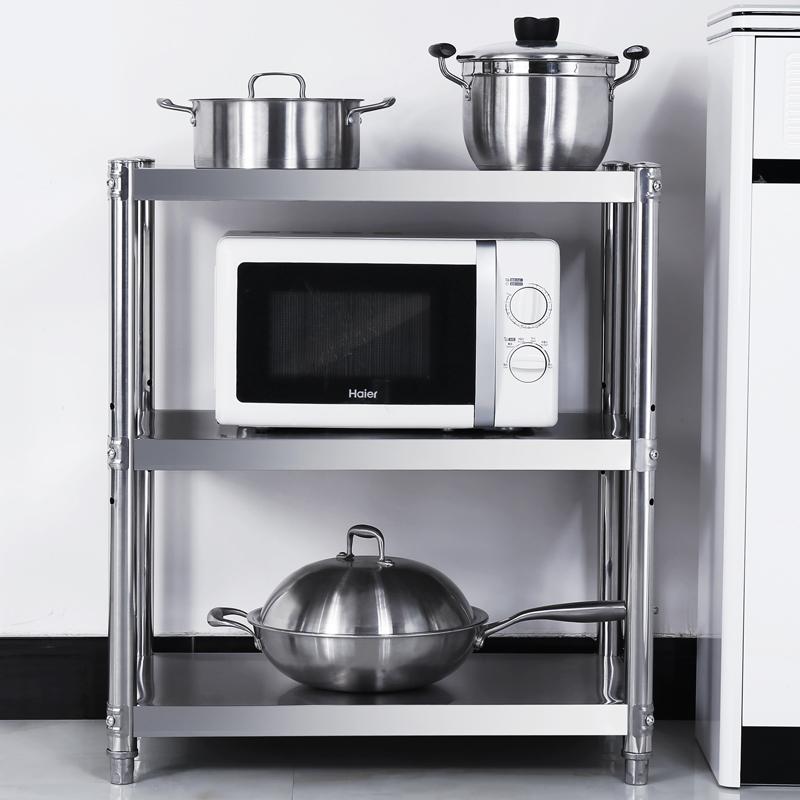厨房不锈钢3层置物架多功能微波炉家用省空间4落地多层式菜架子架