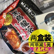 10增量62包日本东美堂黑乌龙茶TBD油切黑乌龙茶包522包装
