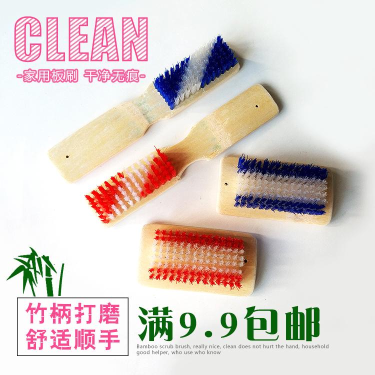 家用竹子小刷子鞋子清洁刷洗鞋刷洗衣服板刷鞋刷多用刷去污刷