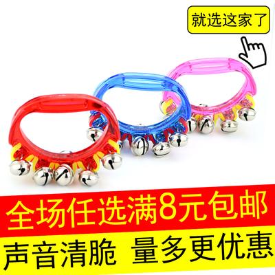 奥尔夫乐器婴幼儿园串铃 塑料 手铃10铃摇铃儿童音乐玩具打击乐器