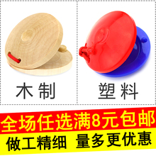 Wooden soundboard plastic Orff early education music toys children percussion instrument clapper professional wallboard