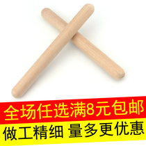 OLF percussion Musical instruments Childrens music teaching aids set kindergarten ringing stick rhythm stick wooden early teach play stick