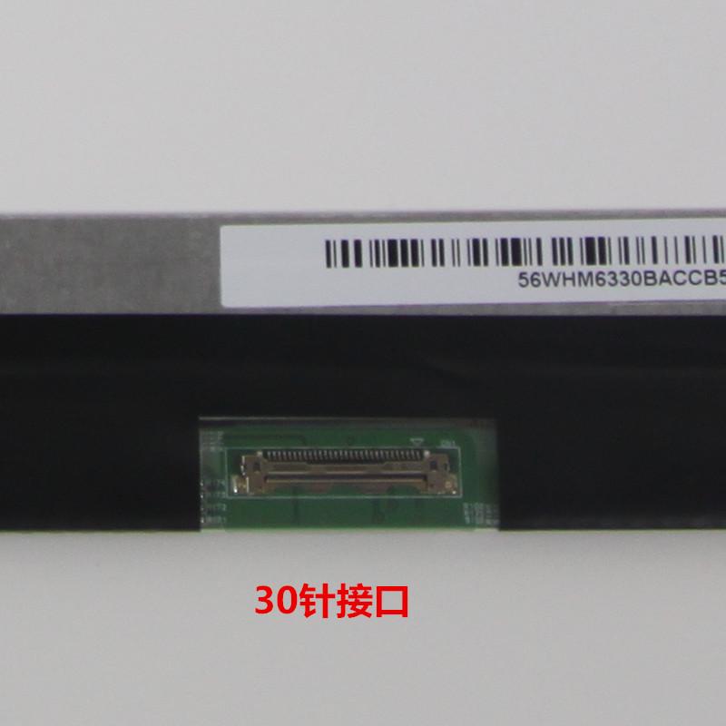 联想thinkpad e440 e455 e450c e460 e470c e475 t440s t440p 升级 更换 高分1080P IPS 笔记本液晶显示屏幕