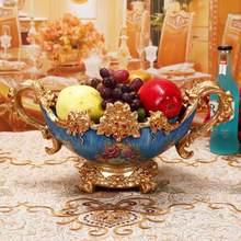 欧式美式家居客厅装饰树脂水果干果盘茶几餐桌储物柜工艺装饰摆件