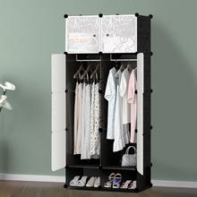 储物收纳柜子单人 塑料简易衣柜布简约现代经济型宿舍钢架衣橱组装