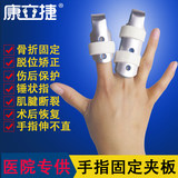 Finger joint corrector finger spasm small thumb protective sheath thumb curvature index ring finger deformation corrector