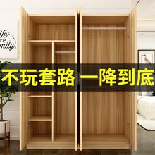 衣柜实木质简约现代经济型板式租房卧室家用简易四门衣橱组装柜子