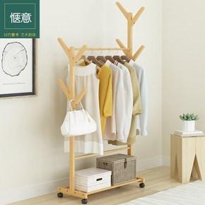 卧室时尚晾晒架家用立体晾衣架衣帽架落地挂衣架古典经济型小型号