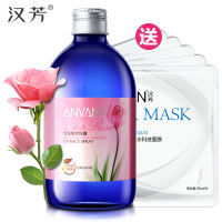 Han Fang Rose Water 500ml Hydrating Shrinking Pore Natural Make-up Toning Flower Water Essential Oil
