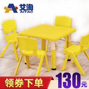 幼儿园桌椅儿童桌子套装宝宝玩具桌塑料正方画画游戏桌学习小书桌
