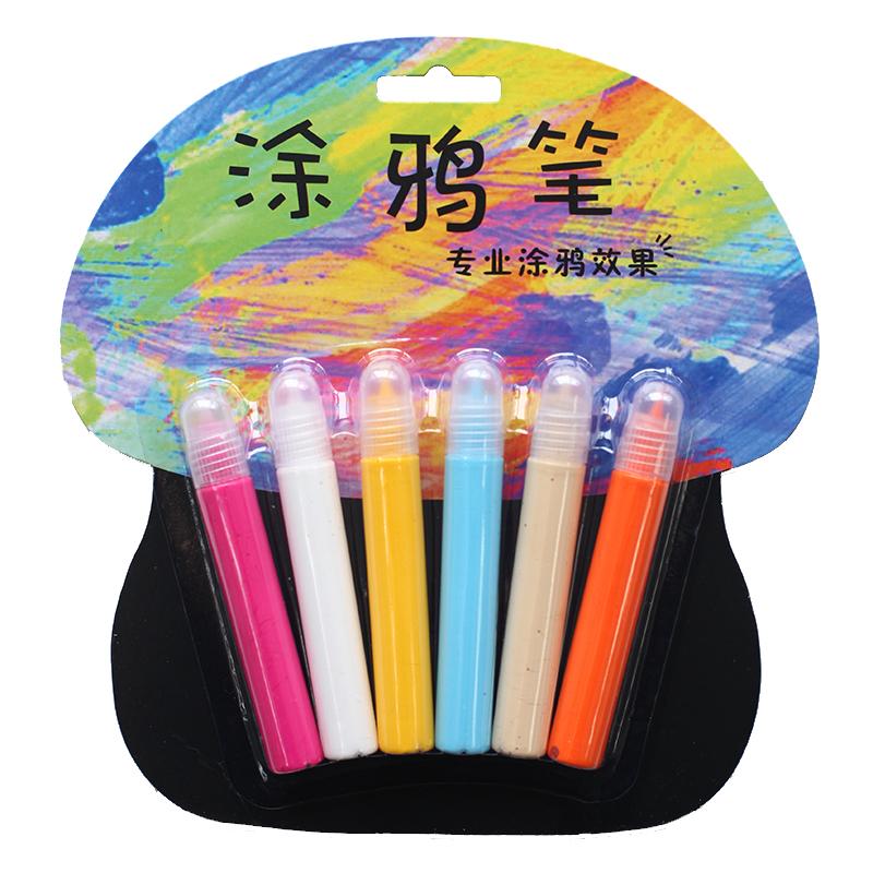 包邮 韩国神奇泡泡果冻笔6色入 泡沫染发笔创意立体DIY笔