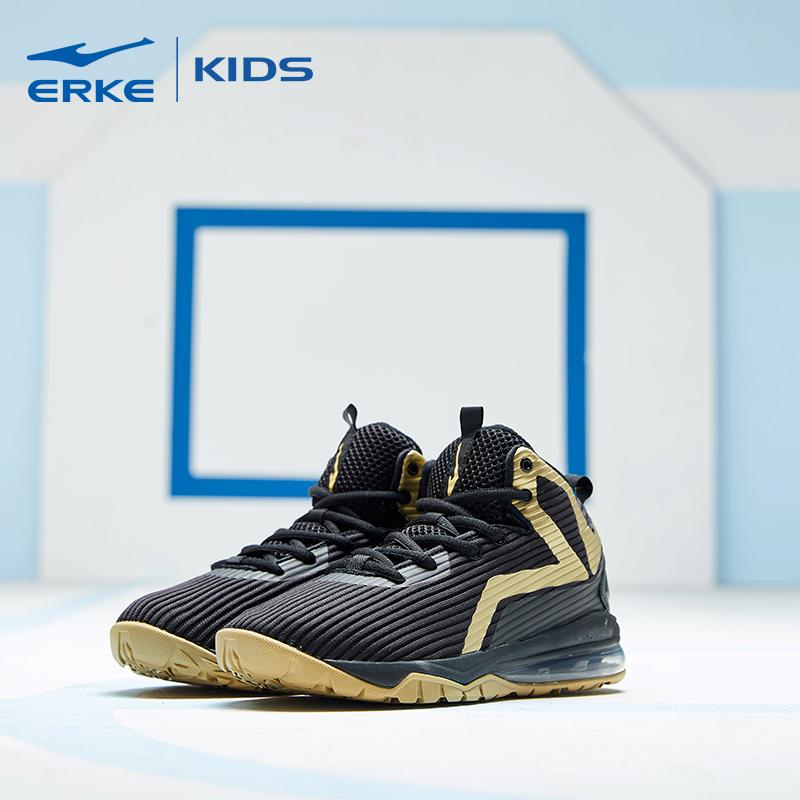 鸿星尔克男童鞋子2019新款秋款儿童篮球鞋中大童运动鞋夏款跑步鞋