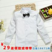 男儿童中小学生百搭全棉纯白色长袖衬衫校服小主持人活动衬衣领结