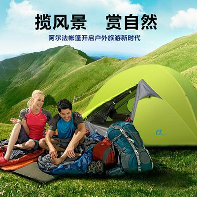 野营户外帐篷2-3-4人双人户外防暴雨双层68D航空铝杆帐篷加厚