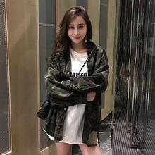 宽松百搭迷彩长袖 休闲短外套潮 上衣学生韩版 女装 春秋2019新款 衬衫图片