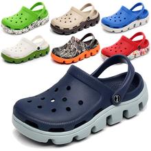 夏季新款洞洞鞋男沙滩鞋男鞋女鞋情侣款凉鞋男士大码包头洞洞鞋