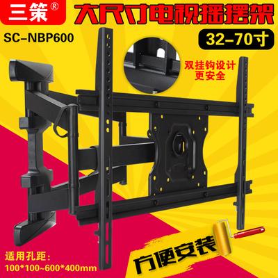 创维50G3 50G6A 55G2A电视机挂架40 49 43 60 65寸墙壁上挂钩支架打折促销