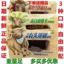 源口庄园牛肉干片美洲黄黑胡椒果木碳烤沙嗲味500g手撕独立小包装